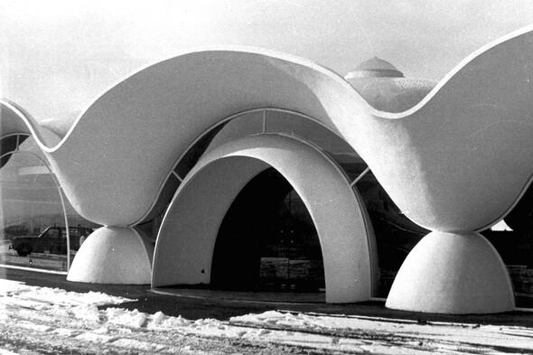 Conférence Architecture Partagée & Recherche Ouverte