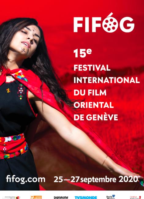 Festival International du Film Oriental de Genève (FIFOG)