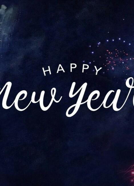 Fêtons ensemble la nouvelle année