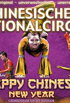 CIRQUE NATIONAL CHINOIS