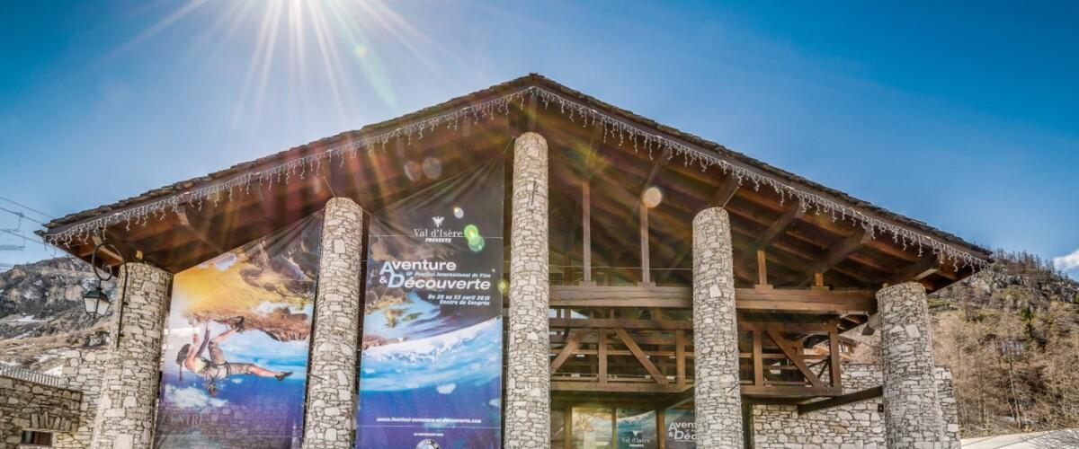 Centre de congrès Henri Oreiller